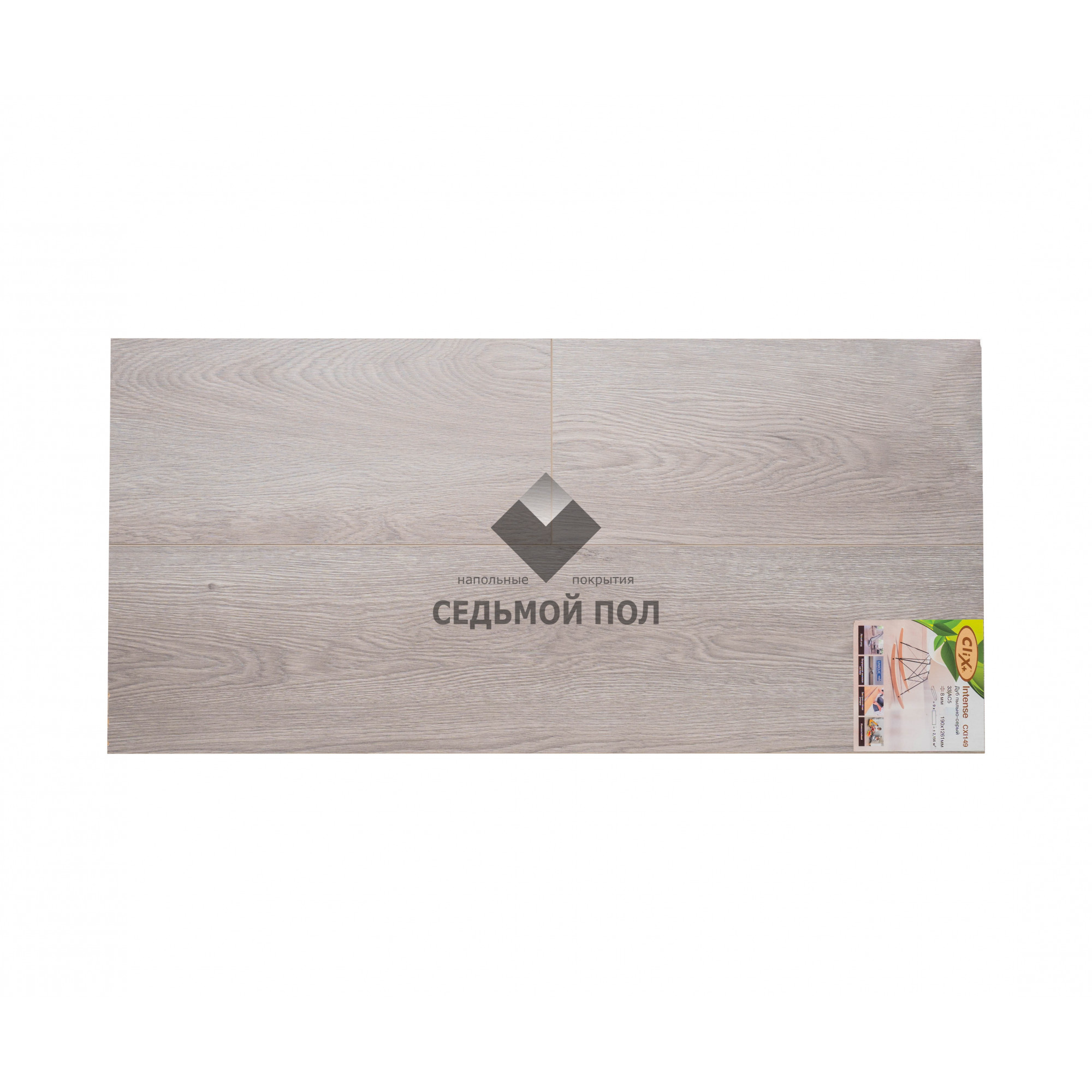 Ламинат Clix Floor Intense CXI149 Дуб пыльно-серый